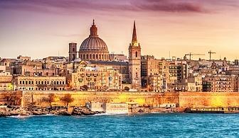 Посрещнете Великден в Малта! 5 нощувки със закуски в хотел 3*, самолетен билет с летищни такси и водач от ПТМ Интернешънъл България!