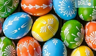 Посрещнете Великден в слънчева Гърция! 3 нощувки със закуски и вечери, Великденски обяд с жива музика, агнешко печено, напитки, транспорт и водач!