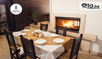 Посрещнете Великден на язовир Батак! 2 или 3 нощувки със закуски и Празничен Великденски обяд с печено агне + СПА център, от Семеен хотел Спа Хебър 3*