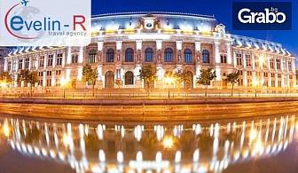 Посрещни 2017 година в Румъния! Екскурзия до Букурещ с 2 нощувки със закуски, плюс транспорт