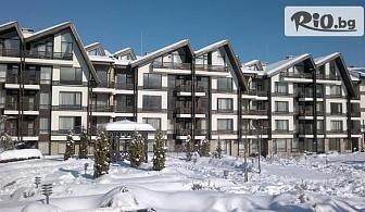 Посрещни Коледа край Банско! 2, 3 или 4 нощувки със закуски и вечери + СПА с вътрешен отопляем басейн, от Хотел Aspen Resort 3*