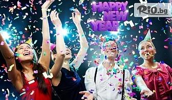 Посрещни Нова година в центъра на Боровец! Празнична вечеря с жива музика и много настроение - 5-степенно меню + напитки, от Ресторант Балкани