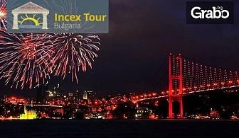 Посрещни Нова Година в Истанбул! 3 нощувки със закуски в Sultan Hotel Laleli***