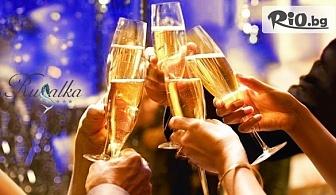 Посрещни Нова година в Китен! 1, 2 или 3 нощувки + празнична новогодишна вечеря с DJ, от Хотел Русалка 3*