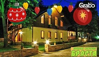 Посрещни Нова година край Велико Търново! 2 нощувки със закуски и празнична вечеря