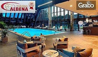 Посрещни Нова година в Сърбия! 3 нощувки със закуски в Хотел Crown Plaza Belgrade 4*, плюс басейн, с възможност за празнична вечеря