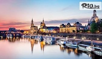 Посрещни Нова година в сърцето на Белград! 3 нощувки със закуски в Хотел Zira 4*, от Bella Travel