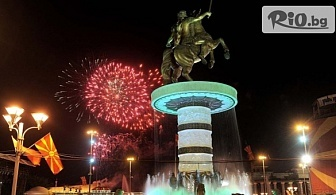 Посрещни Нова година в Скопие! 2 нощувки със закуски в хотел Континентал 4*, от Еко Тур Къмпани