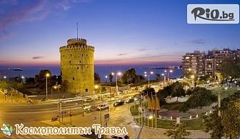 Посрещни Нова година в Солун! 3 нощувки със закуски и вечери в Santa Beach Hotel 4*, от Космополитън Травъл