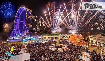Посрещни Нова година във Виена! 5-дневна екскурзия с включени 3 нощувки със закуски + транспорт и посещение на Будапеща, от Еко Тур Къмпани