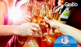 Посрещни Новата година за втори път на 14.01! Нощувка със закуска и празнична вечеря по сръбски обичай в Лесковац