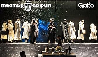 """Постановката """"Анна Каренина""""по Лев Толстой - на 15 Октомври"""