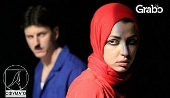 """Постановката """"Арабска нощ""""на 25 Април"""