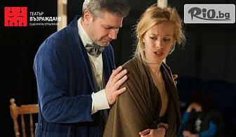 """Постановката """"Вуйчо Ваньо"""" от Чехов на 28 Септември от 19:00ч в Театър Възраждане"""