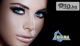 Поставяне на английски 5D перманентни мигли естествен косъм Magic lashes с трайност до 100 дни, от Центрове Енигма