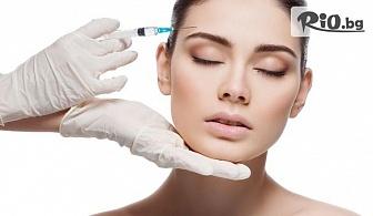 Поставяне на ботокс на зона от лицето по избор или Поставяне на 1 мл хиалуронова киселина Revolax на устни или назолабиални бръчки, от Д-р Людмила Колева