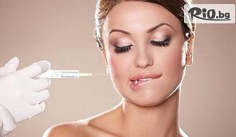 """Поставяне на дермален филър на """"Hyaluronica"""" в областта на лицето, от Биодент"""
