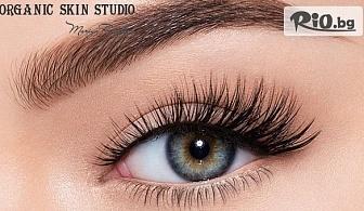 """Поставяне на 3D мигли по метода """"косъм по косъм"""", от Organic Skin Studio"""