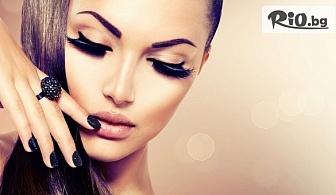 """Поставяне на мигли по метода """"косъм по косъм"""", 3D, Руски обем или Мега обем, от Студио за красота Хубава жена"""