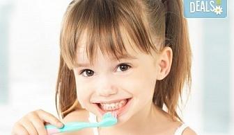 Поставяне на силант на постоянен детски зъб и бонус: 40 % отстъпка от всички процедури в дентален кабинет д-р Снежина Цекова!