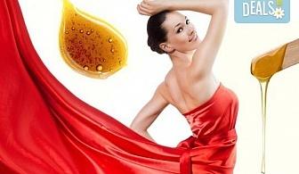 Постигнете съвършено гладка кожа с кола маска на цяло тяло за жени в салон за красота Relax Beauty!