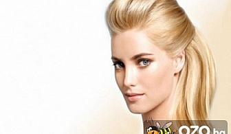 Постоянната професионална грижа за косата е изключително важна за нейната здравина и красота! Време е за подстригване с измиване и прическа с издухване само за 10 лв., вместо 22 лв. от Салон ДЖАДУ