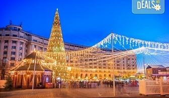 """Потопете се в Коледното очарование на Букурещ - """"Малкия Париж""""! 1 нощувка със закуска, транспорт и екскурзовод"""