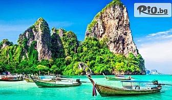 ПОТВЪРДЕНА екскурзия до Тайланд! 7 нощувки със закуски, 1 обяд и 1 вечеря в хотели 4* + Круиз с вечеря по река Чао Прая и самолетен транспорт, от Никона Травел