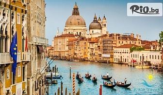 Потвърдена екскурзия до Загреб, Верона и Венеция! 3 нощувки със закуски, автобусен транспорт и екскурзовод + възможност за посещение на Милано, от Еко Тур Къмпани
