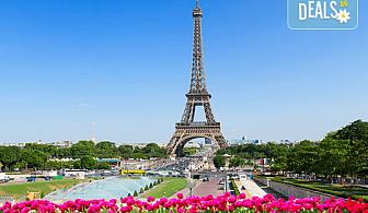 Потвърдено пътуване! Екскурзия през пролетта до Париж, Страсбург, Любляна, Мюнхен и Загреб! 8 нощувки със закуски, транспорт и водач