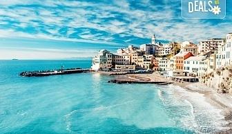 Потвърдено пътуване! Майски празници в Барселона, Френската ривиера и Лигурия - 8 нощувки със закуски и 3 вечери, транспорт, екскурзовод и богата програма!