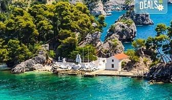 Потвърдено пътуване! Септемврийски празници на остров Лефкада, Гърция! 3 нощувки със закуски, транспорт и водач!