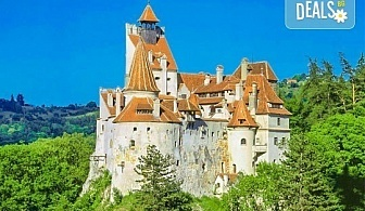 Потвърдено пътуване! Септемврийски празници в Румъния с Караджъ Турс! 2 нощувки със закуски в Синая в хотел по избор, транспорт и водач!