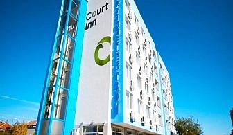 2 или повече нощувки на човек със закуски и вечери в хотел Корт Ин, Панагюрище