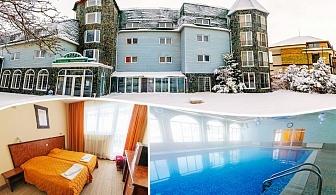 2 или повече нощувки на човек + закуски и вечери с напитки + басейн, релакс зона и транспорт до ски лифта, от Хотел Шато Вапцаров****, Банско
