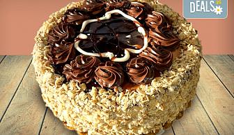 "С повод или без! Шоколадова торта ""Кралска"" от майстор-сладкарите на Сладкарница Джорджо Джани!"