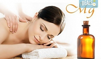 За да сте по-здрави! 60-минутен болкоуспокояващ масаж на цяло тяло с магнезиево масло и магнитотерапия в Luxury Wellness&Spа!