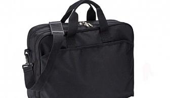 Практична чанта за лаптоп само за 13.50 лв.