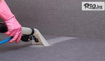 Пране на холна гарнитура до 6 седящи места и матрак или килим по избор, от Професионално почистване Рего 11