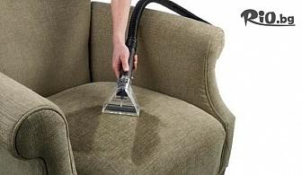 Пране на мека мебел, матрак и 4 кухненски стола с цели 58% отстъпка, от Брилянтин БГ