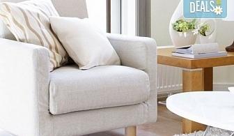 Пране с професионална машина на мека мебел, дивани, килими, матраци в различни комбинации от фирма QUICKCLEAN!