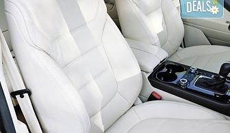 Пране на салон на лек автомобил с висококачествени препарати в сервиз Автомакс 13! Предплатете!