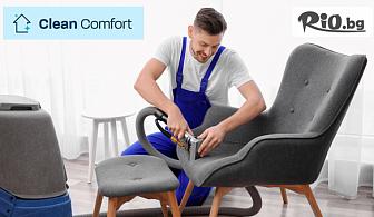 Пране на до 5 седящи места мека мебел или почистване на матрак с 64% отстъпка, от Клийн Комфорт 24/7