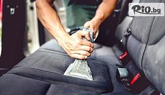 Пране на тапицерия на 5 седящи места на лек автомобил или джип на адрес на клиента, от BGcreator