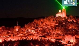 """Празничен Aудио-визуален спектакъл """"Звук и светлина"""" във Велико Търново на 06.09. с транспорт и туристическа програма от агенция Поход"""