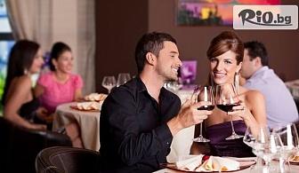 Празничен куверт за 8-ми Март - Салата, Предястие, Основно, аперитив, десерт и безалкохолно + Празнична програма с DJ, от Ресторант Бояна