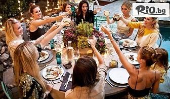 Празничен куверт с неограничено количество храна за вашето коледно, семейно, фирмено парти, рожден или имен ден, от Бистро клуб 68
