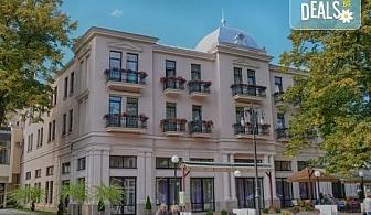 Празничен 3-ти март във Върнячка баня, Сърбия! 2 нощувки с 2 закуски, 1 стандартна и 1 празнична вечеря в Zepter Hotel 4*, транспорт, ползване на басейн, фитнес и сауна