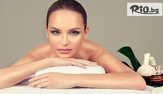 Празничен масаж на цяло тяло с масло от портокали и канела + Бонус: Масаж на длани и ходила, от Салон за красота Giro