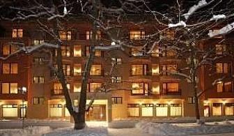 Празничен Новогодишен пакет във Вършец, 3 дневен пакет с включени вечери и Спа Хотел Медикус